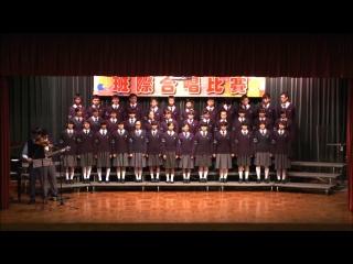 2012-2013班際合唱比賽高級組亞軍四禮班
