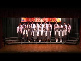 2012-2013班際合唱比賽高級組冠軍六禮班