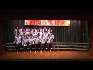 2012-2013班際合唱比賽高級組最佳團隊獎六誠班