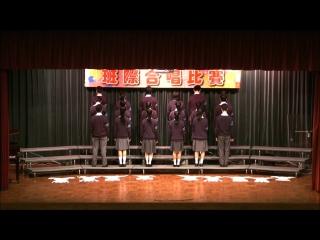 2012-2013班際合唱比賽高級組最具創意獎六愛班