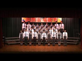 2012-2013班際合唱比賽高級組最具感染力獎五勤班