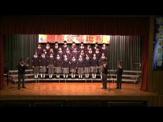 2012-2013班際合唱比賽初級組亞軍三誠班