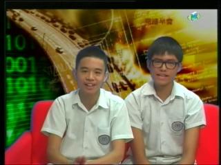 20121017電子學習