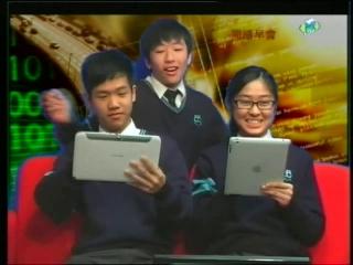 20121212電子學習