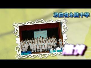 2013校園生活影片