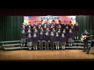 2013-2014班際合唱高級組季軍六愛班_飛