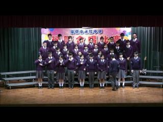 2013-2014班際合唱高級組最佳團體獎六勤班_皆大歡喜