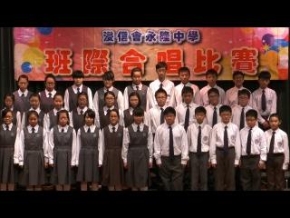2013-2014班際合唱初級組季軍一禮班_奇異恩典