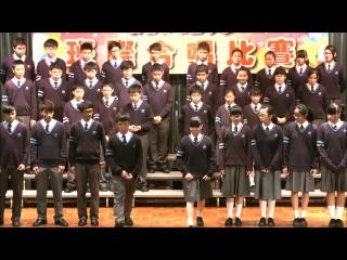 2013-2014班際合唱初級組季軍二誠班_對面的女孩看過來