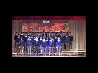 班際合唱比賽初級組最具創意二愛班