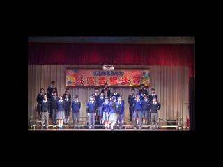 班際合唱比賽高級組亞軍五誠班