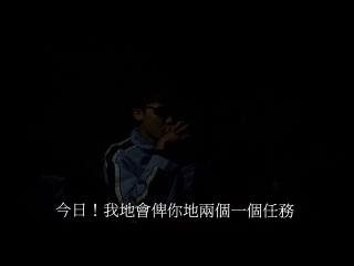 2015惜別班片六誠班
