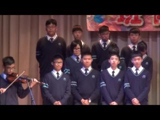 班際合唱比賽初級組亞軍三愛班