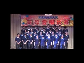 班際合唱比賽初級組最佳團隊二善班