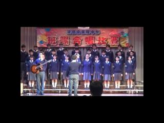 班際合唱比賽高級組最佳團隊六勤班