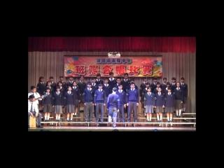 班際合唱比賽高級組季軍六禮班