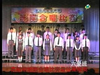六愛班(最佳團隊獎)