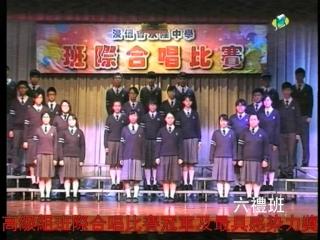 六禮班(冠軍及最具感染力獎)