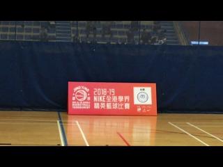 「NIKE 全港學界精英籃球比賽」