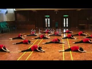 2019 校慶活動-中國舞