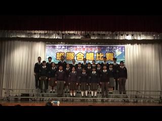 中五誠-最佳團體獎