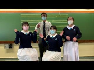 升中資訊日暨校園遊2020 - Musical Journey