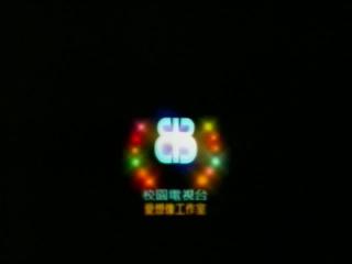 20121017冬瓜台