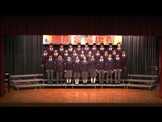 2012-2013班際合唱比賽高級組季軍六善班
