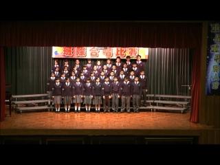 2012-2013班際合唱比賽初級組季軍三勤班
