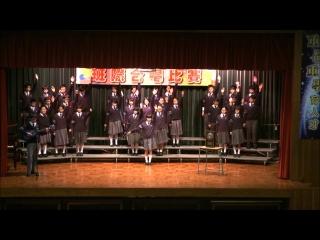 2012-2013班際合唱比賽初級組冠軍二禮班