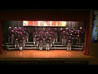 2012-2013班際合唱比賽初級組最佳團隊獎三禮班